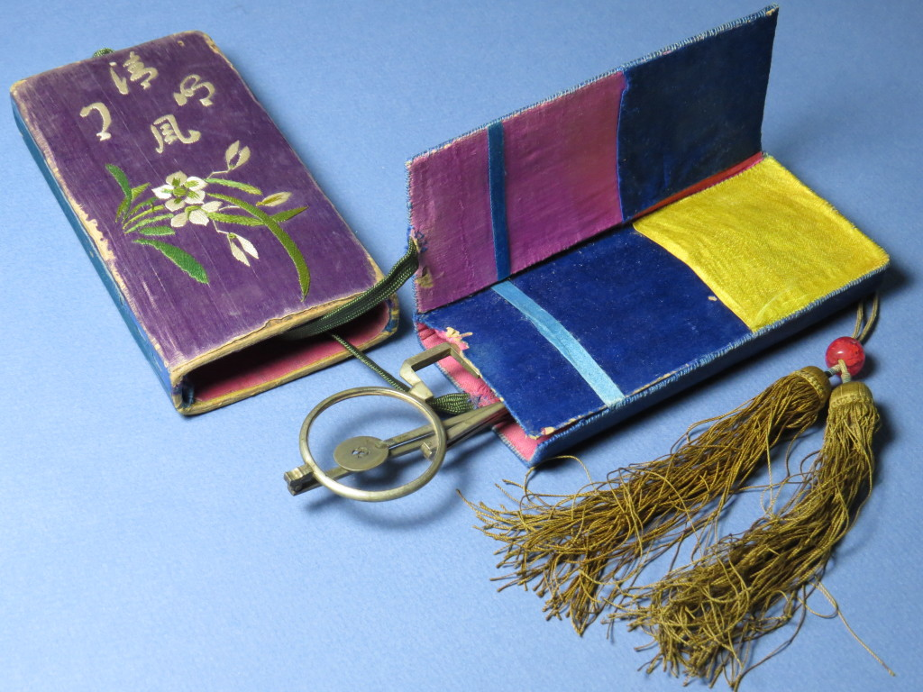 Unique Chinese sewing kit.